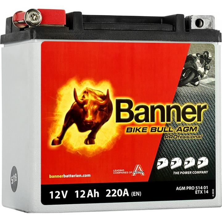 Мото аккумулятор BANNER Bike Bull AGM PRO (51401) 12 А/ч